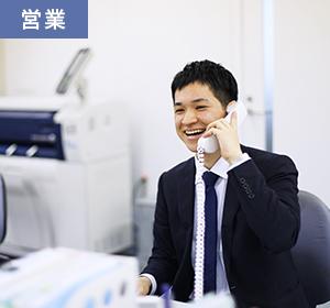 営業職/東京支店 S・Sさん